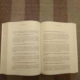 2009中国当代文学年鉴
