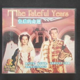 皇后的命运(2碟装VCD)