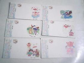 中国邮政 贺年(有奖)明信片 6枚合售
