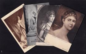 法国1912-15年【约瑟芬画像 雕塑】明信片(4张)