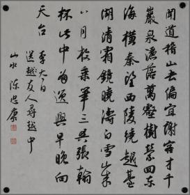 【陈忠康】书法