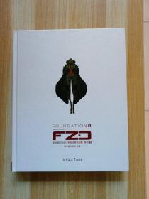 新加坡FZD设计学校优秀作品集 系列2