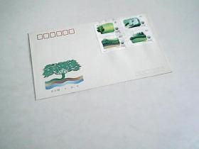 T.148《绿化祖国》特种邮票