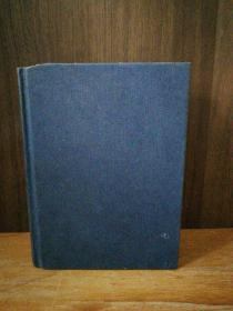 New Collins Compact Dictionary Of The English Language
