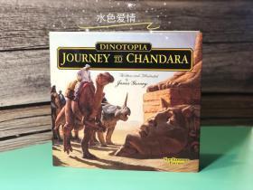 恐龙帝国设定集第四部超奇幻dinotopia journey to chandaea