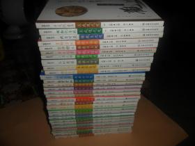 觉群丛书  (共28种29册合售 )不重复   书目见描述