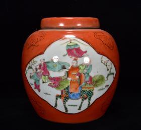 民国时期矾红麒麟送子纹罐