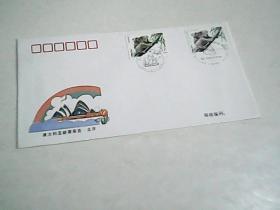 澳大利亚邮票展览.北京