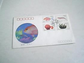 1992--4《近海养殖》特种邮票...