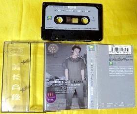 磁带                陈奕迅《黑白灰》2003(黑卡)