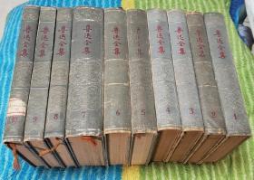鲁迅全集  精装10册