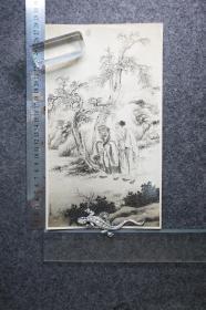 民国古物馆,金廷标画人物图银盐照片。故宫博物院成立95周年、紫禁城建成600年。