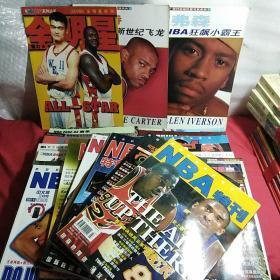 2004NBA全明星特刊NBA时空Y世代运动巨星写真系列1艾弗森2卡特2OO5全明星先生时空全明星争霸2007.3,人与神全明星激情四射2002,2OO2,O3赛季完全手册,赛场纵横,2OO1,02完全手册,体育世界全明星典藏金版,梦之轮回跨越时空三周年精品集全运动2007.5 NBA2OO4中国赛NBA官方纪念刊NBA特刊2OO3年101112,2OO4年3267,2OO6年9,23本赠品1O本