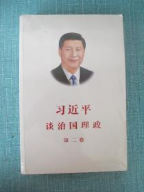 习近平谈治国理政 未开封