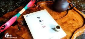 中国射箭协会传统弓分会唯一指定教材《射艺》传统弓入门教材