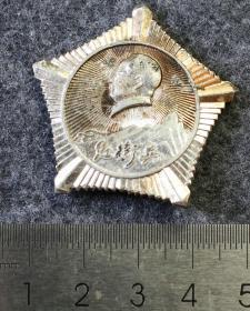 1960年代文化大革命时期江西南昌中红革司,红卫兵毛主席纪念章一枚