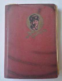 雷锋日记相册,多雷锋彩色插图,内存六七十年代军人老照片等30多张