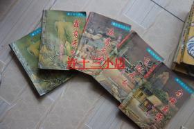 五毒飞燕系列:《五毒天罗》《勾魂金燕》《霹雳无情 上下 》《飞虹无敌》(全五册)