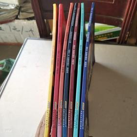 THIS IS米先生的世界旅游绘本(7本)
