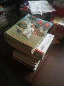 《武当》杂志 90本合售:1983年第1期(创刊号)、1985年第1期、1988年第1 2 4期、1989年第1 2 4期、1991年第1 4 5 6 期、1992全年、1993年第1 2 4期、1994全年、1995全年、1996年第2 4 6 10期、1997全年、1998年4 12期、1999年2 4期、2000年1 4-10、2001年11本、2002年2 3 7-10(大部分95品)