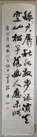 【文星阁珍藏】庄传林,安徽著名书法家,怀君属秋夜。特价字画,清勿还价。