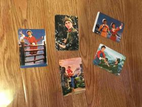 1976年 年历卡片5张FD