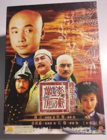 李衛當官2 第二部 徐崢 孫菲菲 舒暢 連續劇 dvd 電視劇 16碟 臺版