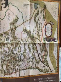 1655年中國新圖志陜西省地圖