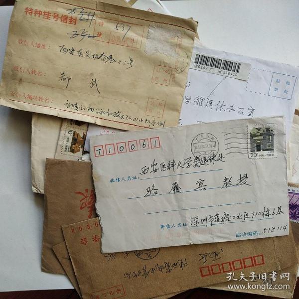 實郵舊信30封(里面沒有信)