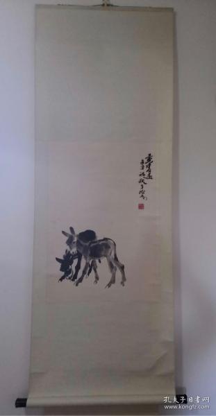 80年代朵云軒木版水印。黃胄《小驢》,69x46厘米,立軸,裱頭佳!