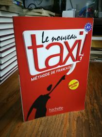 Le Nouveau Taxi! Vol. 1: Méthode de français (English and French Edition)(法文原版,大16开本,无光盘)