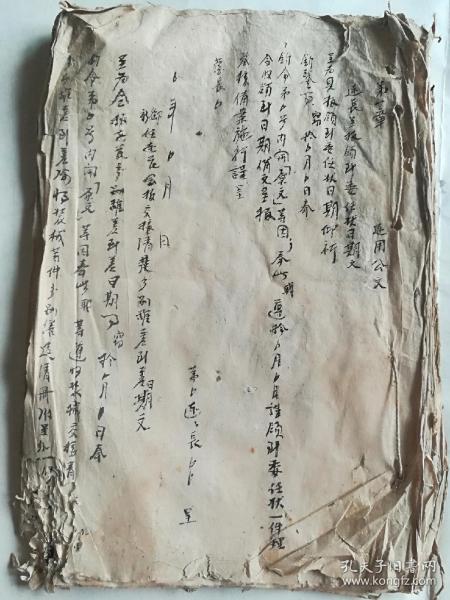 民國軍隊抄本 連隊用公文一冊全