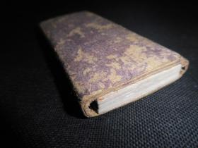 清代或是民國空白經折裝空白冊一本,小巧玲瓏,掌中賞玩佳品至今折疊處依然完好,展開很長,可以寫很多字。外邊護封尚存。書號56號