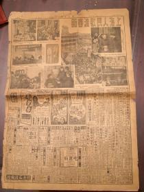 解放日報上海人民歡度春節