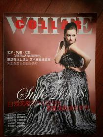 WHITE COLLAR白领2008(时尚杂志),封面时尚美女,白领风格艺术的源码解构,2008白领风格时装,全彩铜版