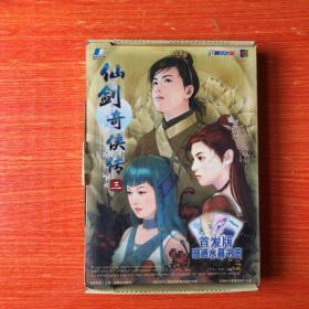 游戏光盘 仙剑奇侠传 三(4CD)