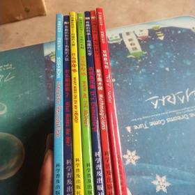 DK有趣的科学丛书,有趣的数学,有趣的数学2,有趣的化学,有趣的金融、有趣的人体,有趣的进化,有趣的大脑,7册合售