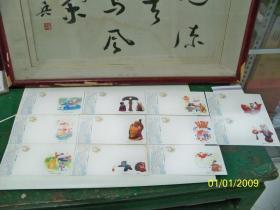 1993年(鸡年)中国邮政贺年有奖明信片一组11枚