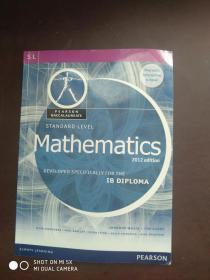 Mathematics, Standard Level, for the IB Diploma (Student Book with eText Access Code) (Pearson Baccalaureate) (2nd Edition)