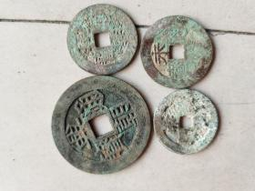 古董古玩古钱币老铜钱4个