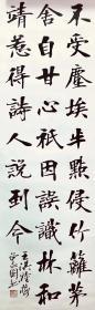 曾正国 103x32 纸本托心  字庆予。60年生于湖南攸县。现为中国书法家协会会员,中国收藏家协会会员,中国书协第四次全国代表大会代表,文化部侨联文华阁书画院副院长,北京市书法家协会青少年部副部长。