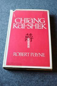 1969年英文版《蒋介石》Chiang Kai Shek。