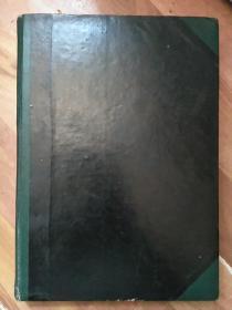 野生动物保护与利用1979年试刊号+1980年第一期 +野生动物1981年1-4期 精装合订本