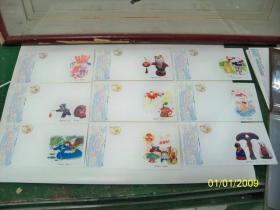 1993年(鸡年)中国邮政贺年有奖明信片一组9枚