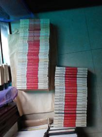 琼瑶全集1-61全另附鬼丈夫57-61是南海出版