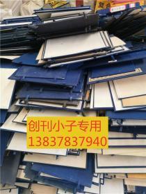 图书馆函套 线装书函套(缺骨签)高、宽、厚尺寸为:27*15.4*1.8意园印石录