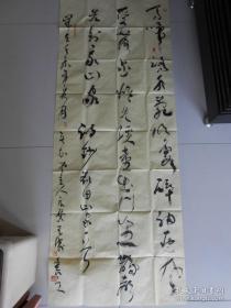 王涛(中国书协会员,中国石油青年书协副主席,陕西文史馆馆员)书法作品