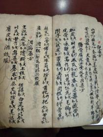 中医稿本:外科跌打损伤药酒老药书手抄本,108个筒子页,前部分跌打损伤,后部分全名医传下偏方秘方。