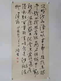 保真书画,北京书法家王鸿生书法作品一幅,画心尺寸131×63cm
