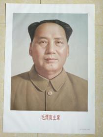 文革宣传画主席像